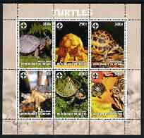 Benin 2003 Turtles #1 perf sheetlet containing 6 values each with Scouts Logo, unmounted mint