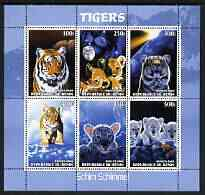 Benin 2003 Tigers #1 perf sheetlet containing 6 values unmounted mint