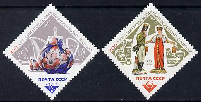 Russia 1966 Dmitrov Ceramic Works diamond shaped set of 2 unmounted mint, SG 3245-46*