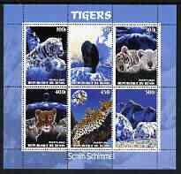 Benin 2003 Tigers #2 perf sheetlet containing 6 values unmounted mint