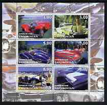 Tadjikistan 2003 Art & Automobiles perf sheetlet containing 6 values unmounted mint
