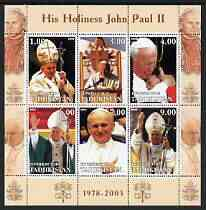 Tadjikistan 2003 Pope John Paul II perf sheetlet containing 6 values unmounted mint
