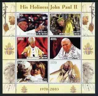 Benin 2003 Pope John Paul II perf sheetlet containing 6 values unmounted mint