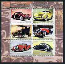 Benin 2003 Classic Automobiles perf sheetlet containing 6 values unmounted mint