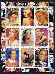 Eritrea 2002 Grace Kelly perf sheetlet containing 9 values unmounted mint