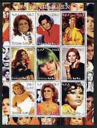 Eritrea 2002 Sophia Loren perf sheetlet containing 9 values unmounted mint