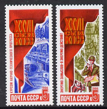 Russia 1986 Computers 5k the two values from 27th Communist Party Congress set unmounted mint, SG 5713-14*