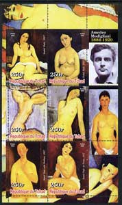 Chad 2003 Nudes in Art by Amedeo Modigliani perf sheetlet containing 6 values unmounted mint