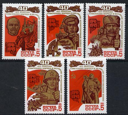 Russia 1985 40th Anniversary of Victory in WW2 #1 set of 5 unmounted mint, SG 5545-49