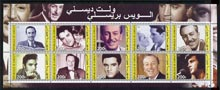 Djibouti 2003 Personalities (Elvis & Walt Disney) perf sheetlet containing 10 values unmounted mint