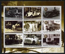 Congo 2003 Old Fire Engines perf sheetlet containing 9 values each with Rotary Logo, unmounted mint