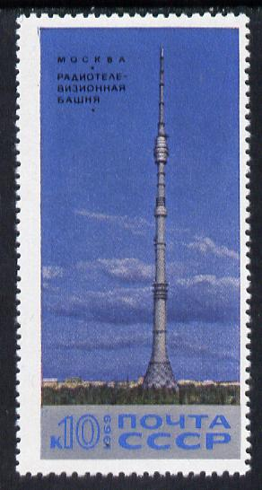 Russia 1969 Television Tower unmounted mint, SG 3776, stamps on communications, stamps on entertainments, stamps on  tv , stamps on