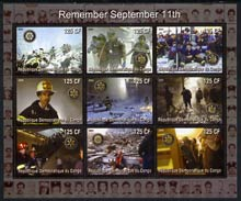 Congo 2003 Fire Engines of New York - Remembering September 11th perf sheetlet containing 9 values each with Rotary Logo, unmounted mint
