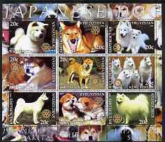 Kyrgyzstan 2004 Dogs - Japanese Breeds perf sheetlet containing 9 values each with Rotary Logo, unmounted mint