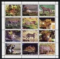 Udmurtia Republic 2001 Big Cats perf sheetlet containing set of 12 values unmounted mint
