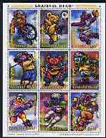 Mongolia 1998 Grateful Dead perf sheetlet containing 9 values (Teddy Bears in various sports) unmounted mint