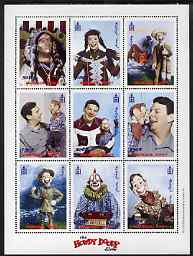 Mongolia 1998 The Howdy Doody Show perf sheetlet containing 9 values unmounted mint