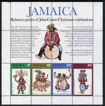 Jamaica 1975 Christmas perf m/sheet unmounted mint, SG MS 410