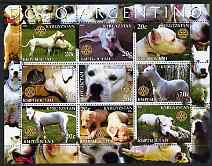 Kyrgyzstan 2004 Dogs - Dogo Argentino perf sheetlet containing 9 values each with Rotary logo unmounted mint