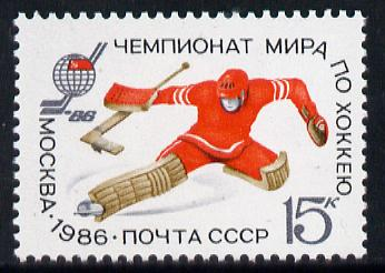 Russia 1986 Ice Hockey Championships unmounted mint, SG 5642, Mi 5594*