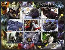 Kyrgyzstan 2004 Domestic Cats - Russian Blue perf sheetlet containing 9 values each with Rotary logo unmounted mint