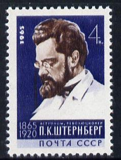 Russia 1965 Birth Centenary of P K Sternberg (Astronomer) unmounted mint, SG 3186