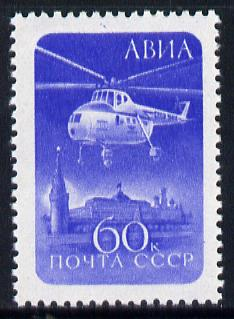 Russia 1960 Helicopter (Mil Mi-4 over Kremlin) unmounted mint SG 2421, Mi 2324*