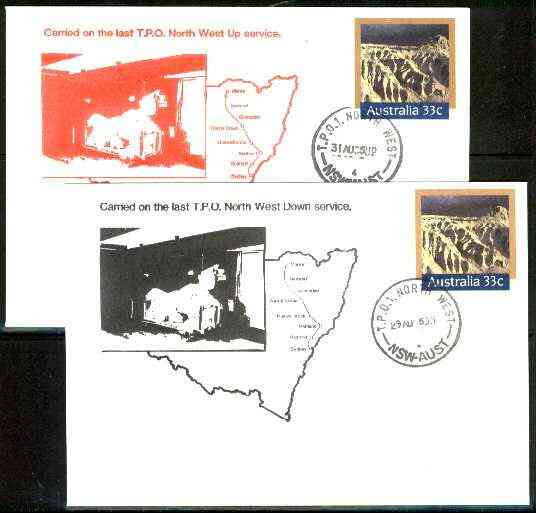 Australia 1985 Willandra Lakes Region 33c postal stationery envelope - set of 2 carried on last TPO North West Service (Special black cachet on down & red cachet on up), stamps on railways