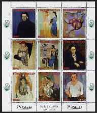 Turkmenistan 1999 Picasso perf sheetlet #02 containing set of 9 values complete with China 1999 in margin, unmounted mint
