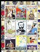 Australia 1984 Centenary of Regional Art Galleries 30c postal stationery envelope with