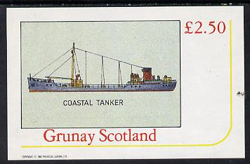 Grunay 1982 Ships (Oil Tanker) imperf deluxe sheet (�2.50 value) unmounted mint