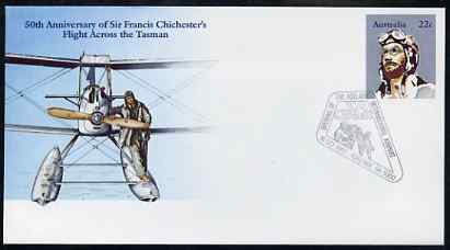 Australia 1981 50th Anniversary of Sir Francis Chichester