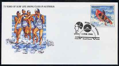 Australia 1981 Surf Life Saving Clubs Anniversary 22c postal stationery envelope with special illustrated 'Bondi Beach' first day cancellation