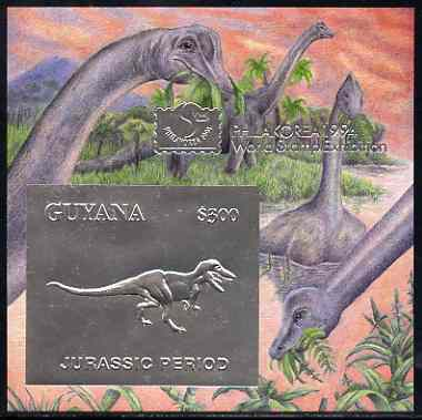 Guyana 1994 Jurassic Period #2 $300 silver foil on card m/sheet (plain edges) with Philakorea 94 logo & imprint from a limited numbered edition