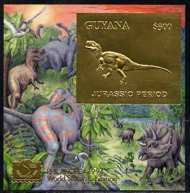 Guyana 1994 Jurassic Period #3 $300 gold foil on card m/sheet (plain edges) with Philakorea 94 logo & imprint from a limited numbered edition