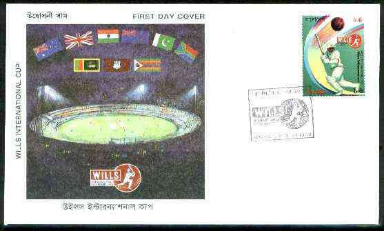 Bangladesh 1998 Cricket Wills International Cup illustrated cover with special cancellation