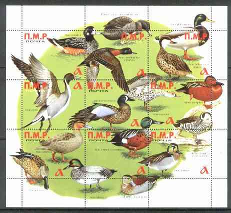 Dnister Moldavian Republic (NMP) 1999 Ducks perf sheetlet containing set of 9 values unmounted mint