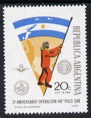 Argentine Republic 1971 South Pole Expedition (5th Anniversary) unmounted mint SG 1353*