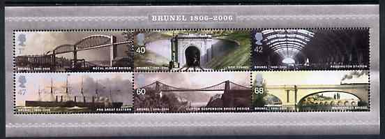 Great Britain 2006 Brunel Birth Bicentenary perf m/sheet unmounted mint