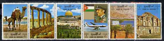 Umm Al Qiwain 1972 Arabic Landscapes strip of 6 unmounted mint (Mi 1687-92A)