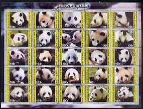 Djibouti 2003 Pandas perf sheetlet containing 25 values unmounted mint