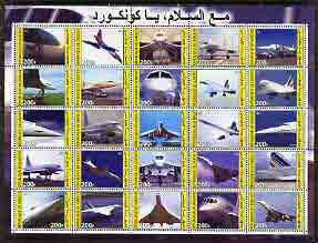 Djibouti 2003 Concorde perf sheetlet containing 25 values unmounted mint