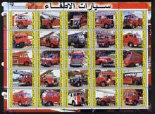 Djibouti 2003 Fire Engines #2 perf sheetlet containing 25 values unmounted mint