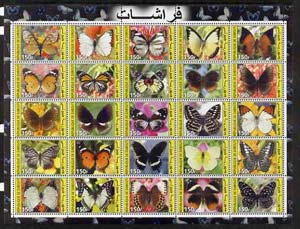 Djibouti 2003 Butterflies perf sheetlet containing 25 values unmounted mint