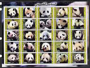 Djibouti 2003 Pandas imperf sheetlet containing 25 values unmounted mint