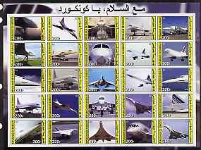 Djibouti 2003 Concorde imperf sheetlet containing 25 values unmounted mint