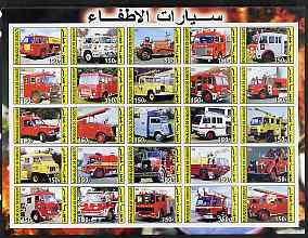 Djibouti 2003 Fire Engines #1 imperf sheetlet containing 25 values unmounted mint