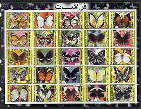 Djibouti 2003 Butterflies imperf sheetlet containing 25 values unmounted mint