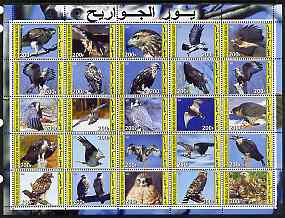 Djibouti 2003 Birds of Prey perf sheetlet containing 25 values unmounted mint