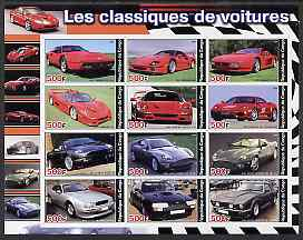 Congo 2004 Classic Cars (Ferrari & Aston Martin) imperf sheetlet containing 12 values unmounted mint
